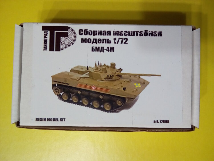набор БМД-4М/ BMD-4 M full kit