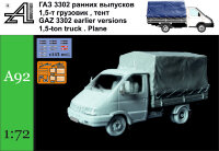 ГАЗ 3302 ранний с тентом/GAZ 3302 early with canva