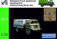 ГАЗ-66 с тентом / GAZ-66 with soft tent